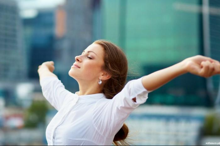 Избавившись от негативных привычек, вы почувствуете свободу / Фото: избавься.рф