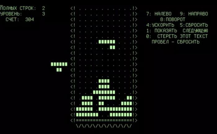 Одна из первых версий игры на «Электронике-60» / Фото: leonardo.osnova.io