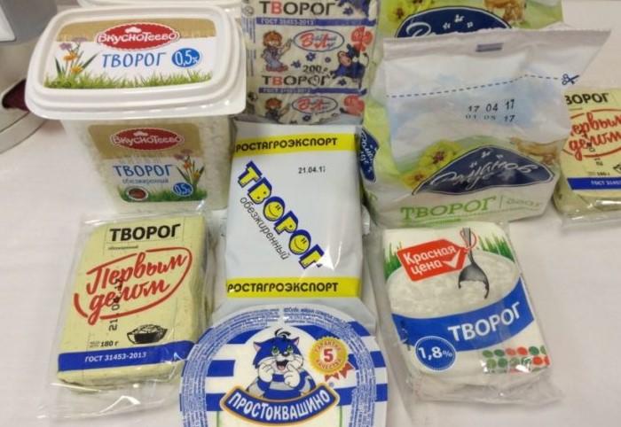 В упакованном кисломолочном продукте наверняка имеются дополнительные ингредиенты в составе / Фото: smoldaily.ru