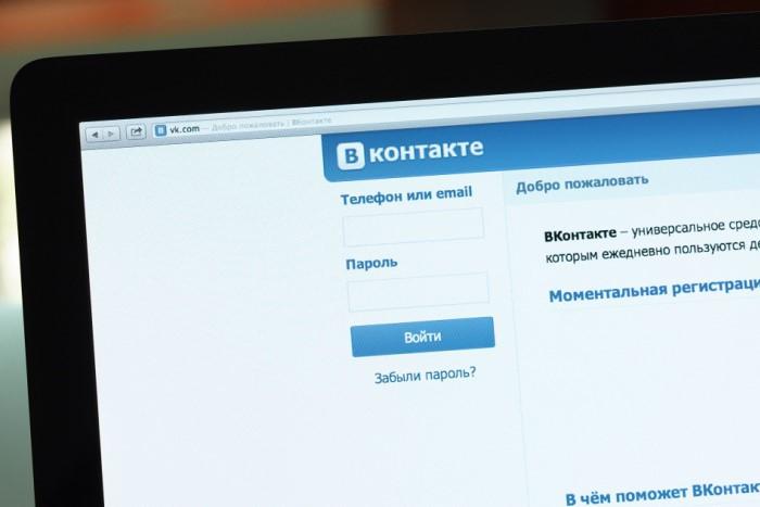 Павел Дуров вдохновился джинглом радиостанции «Эхо Москвы»: «В полном контакте с информацией» / Фото: cdn.fishki.net