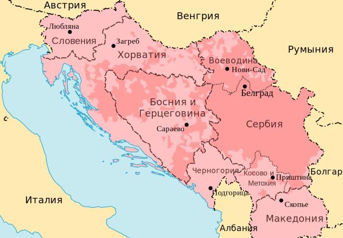 После освобождения Иосип Броз Тито, революционер и лидер югославских партизан, возглавил страну / Фото: upload.wikimedia.org