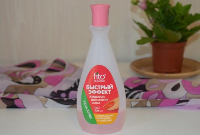 Кроме жидкости для снятия лака, можно использовать ацетон / Фото: irecommend.ru