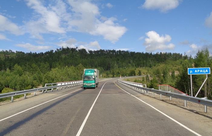 Мост через реку Араца на трассе «Амур»/ Фото: api.trans.ru