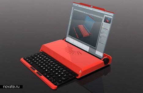 Ноутбук на основе пишущей машинки
