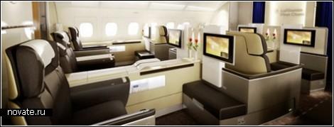 Настоящий первый класс на самолетах Lufthansa