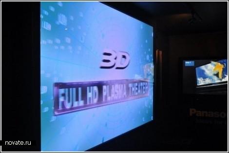 Передвижной HD-кинотеатр с 103-хдюймовым экраном