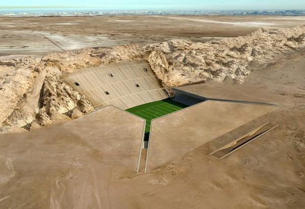 Al Ain Stadium – стадион в скале