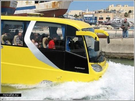 Экскурсионный автобус-амфибия