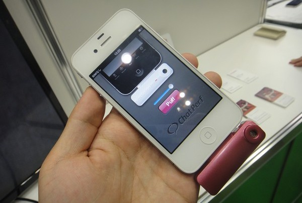 ChatPerf – дополнение к iPhone для передачи запахов