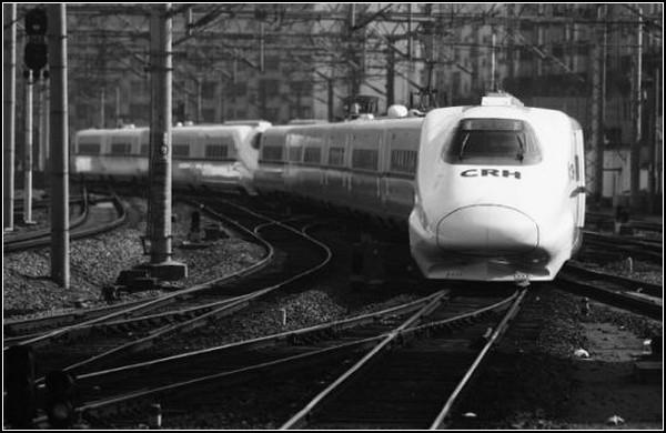 Великая Китайская железная дорога