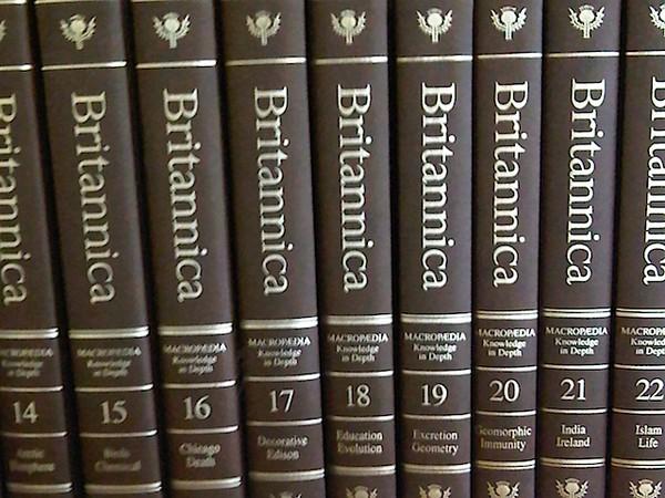 Цифровая версия Энциклопедии Британника
