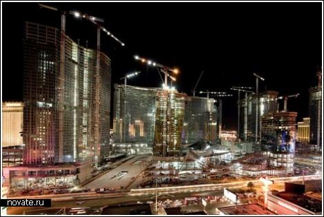 CityCenter в Лас-Вегасе