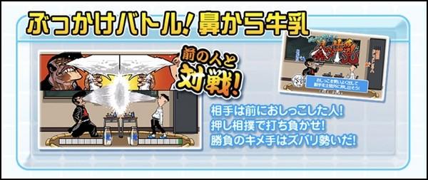 Только в Японии: видеоигры для туалета