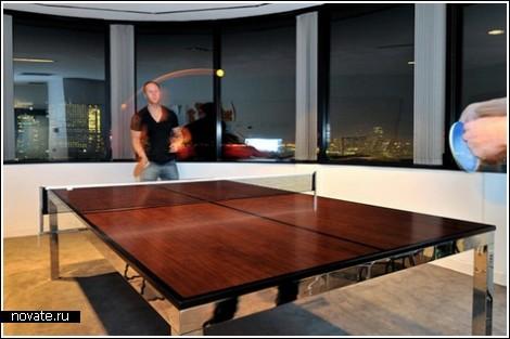 Пинг-понг для начальников