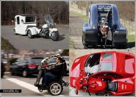 Необычные транспортные средства