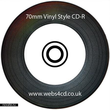 Компакт диски в виде виниловых пластинок