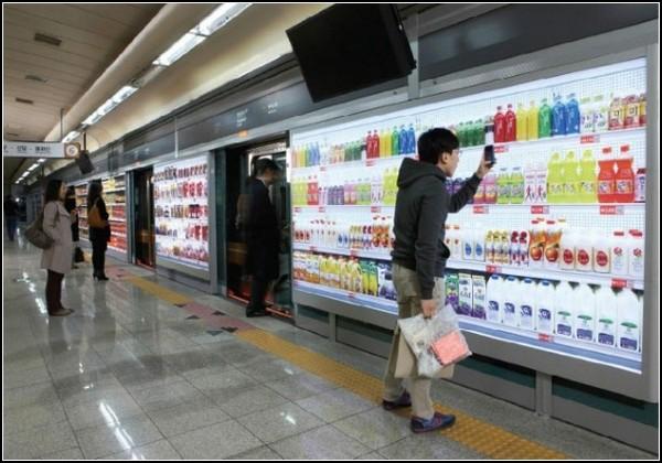 Виртуальный супермаркет Home Plus в метро Сеула