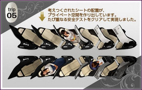 Автобусы первого класса для японских дорог