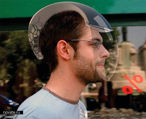 Шлем с воздухоочистителем