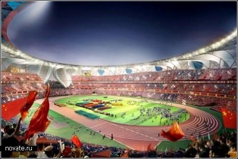 Стадион-лотос зацветет в Гуанчжоу