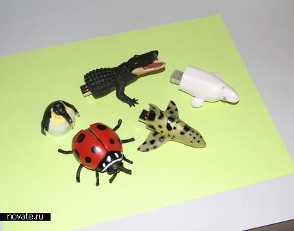 Животные флешки