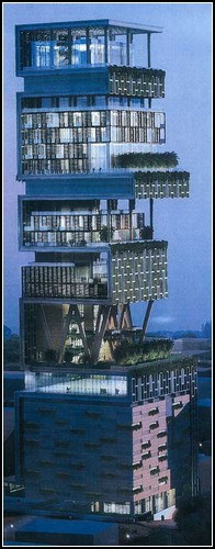Частный дом за миллиард долларов