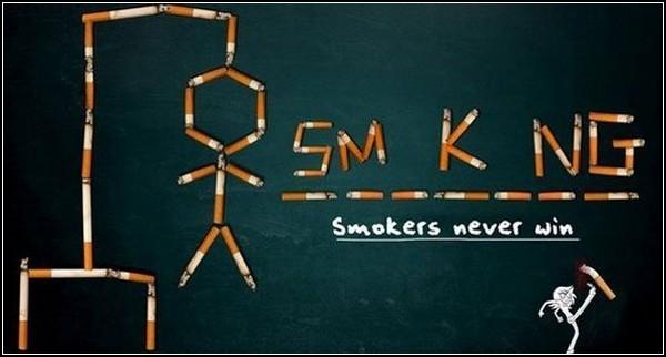 Курильщик никогда не победит