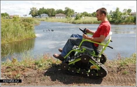 Инвалидное кресло для бездорожья