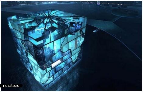 Павильон  «Водный Куб» для EXPO-2012 в Южной Корее