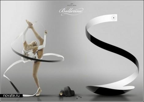 Душ от балерины или художественной гимнастки