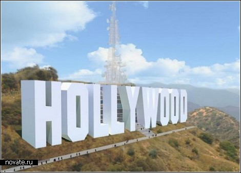 Welcome to the hotel Hollywood