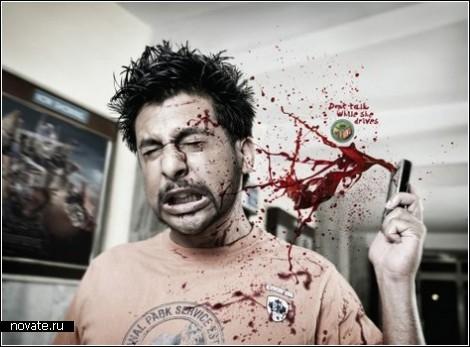Мобильник убивает!