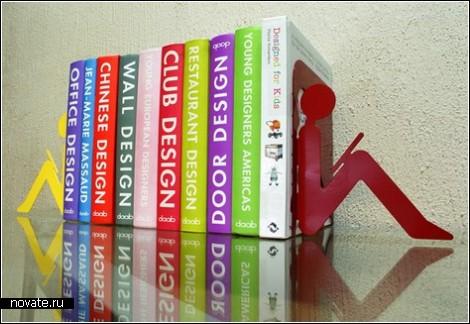 Сидячие человечки – подставка для книжных полок