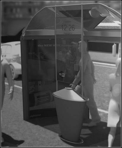 Автобусная остановка с функцией подзарядки аккумуляторов автобуса