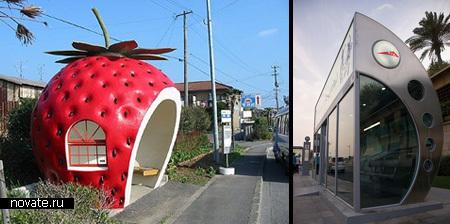 Необычная автобусная остановка