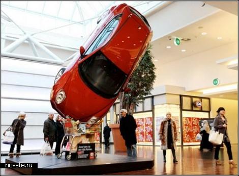 Реклама в автомобильном стиле