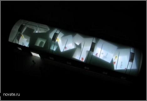 Artcore – архитектурный хардкор