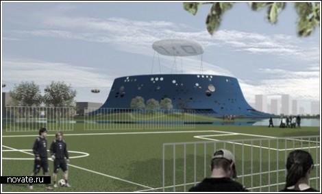 Стадион-вулкан на солнечной энергии