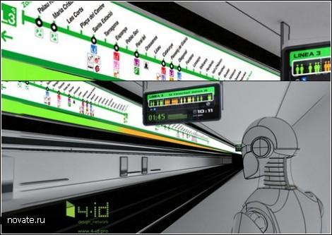 И в метро когда-нибудь будет комфортно