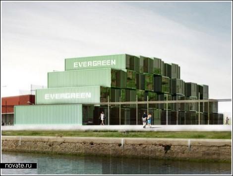 Общежитие из сотни контейнеров