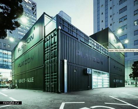 Культурный центр из грузовых контейнеров