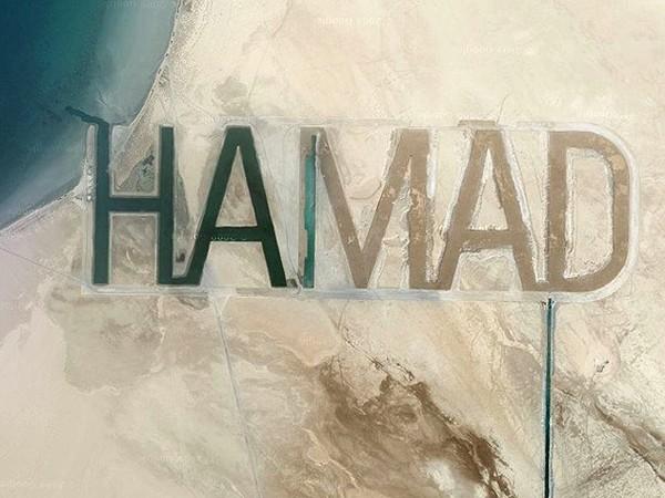 Гигантское имя в пустыне