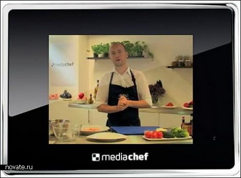 Видеокнига о вкусной и здоровой пище