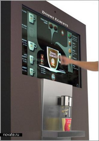 Интерактивное будущее кофейных автоматов