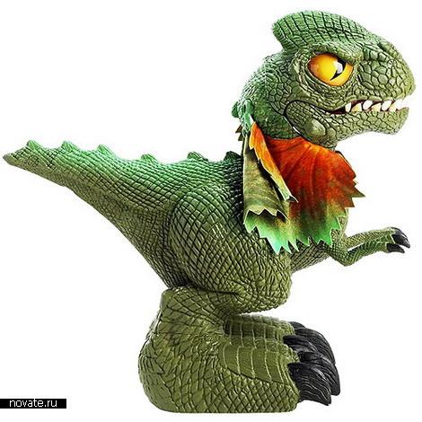 Мой домашний динозавр
