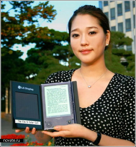 Электронная книга на солнечных батареях от LG Display