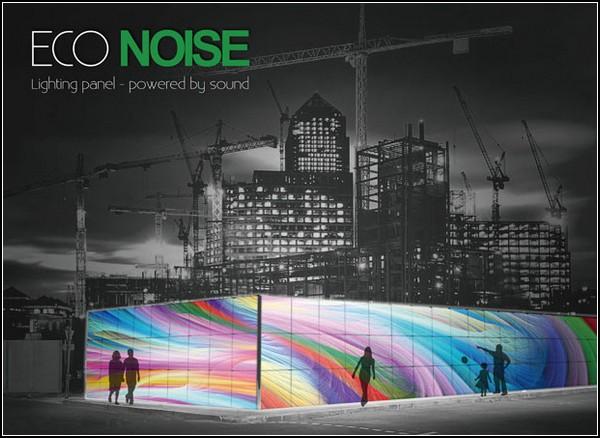 Eco Noise – медиазаборы для огораживания строек