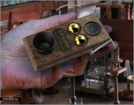 Мобильный телефон Эдисона