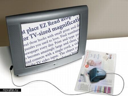 Книги по телевизору