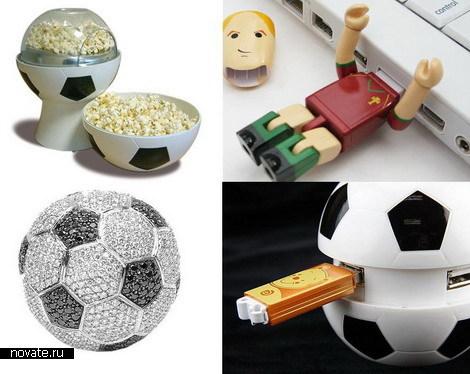 Оле оле оле обзор футбольных гаджетов